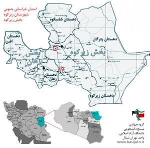 jahadi94-map