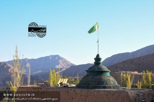 اردو جهادی 96